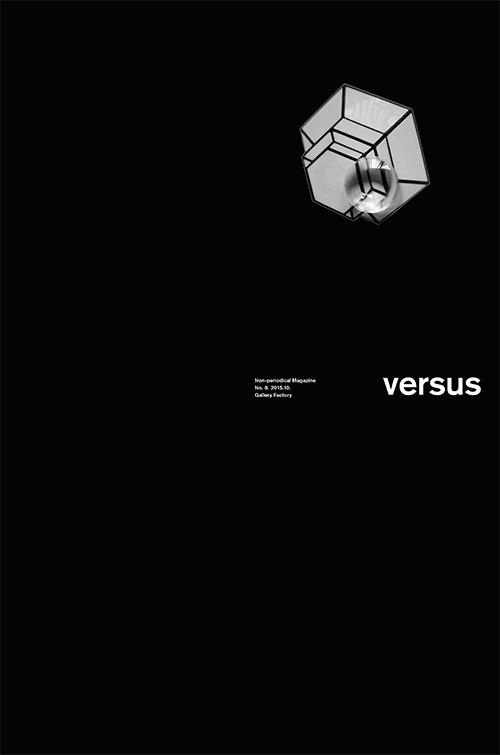 versus_VIII_02.jpg