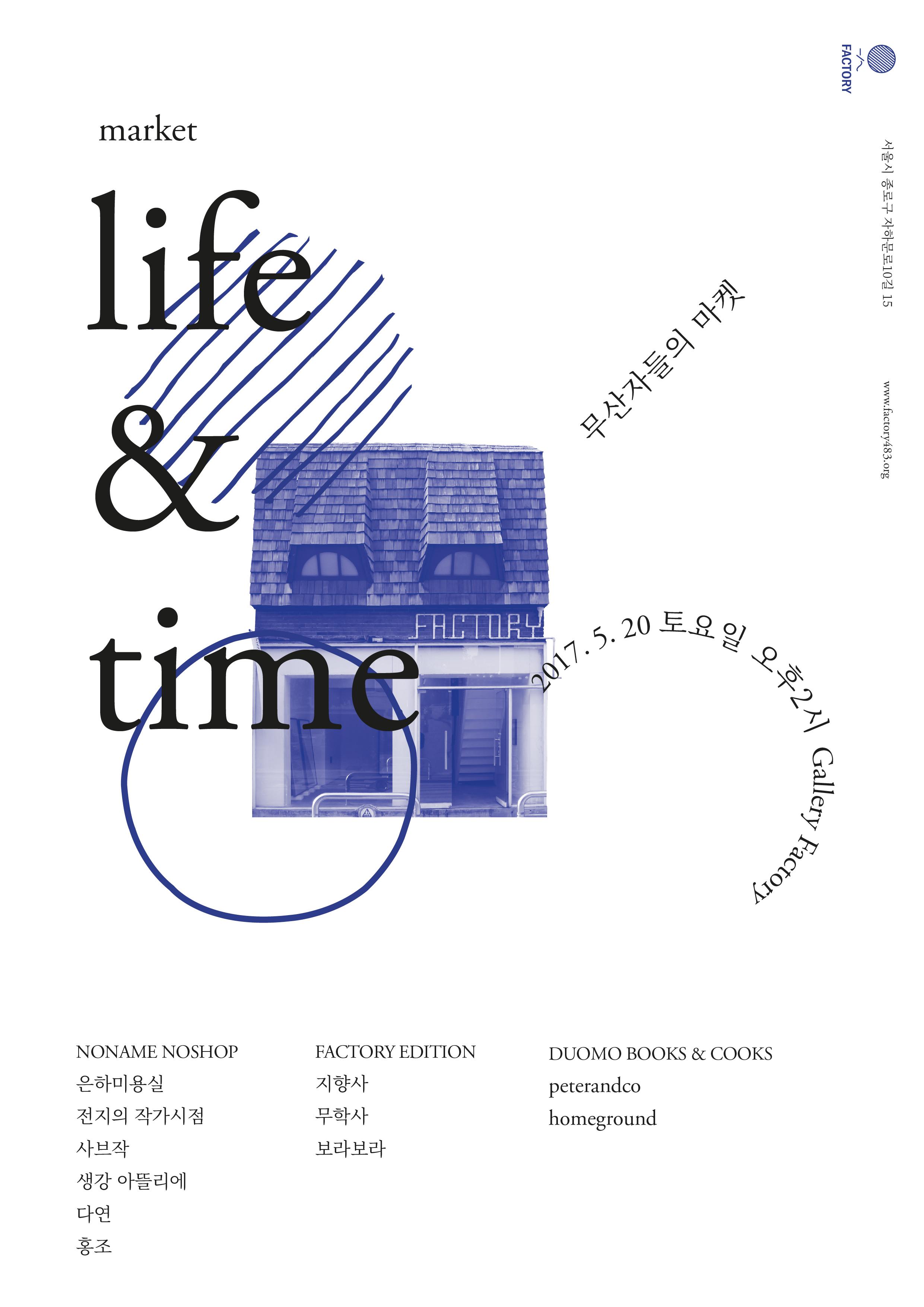 life&time-03-03.jpg