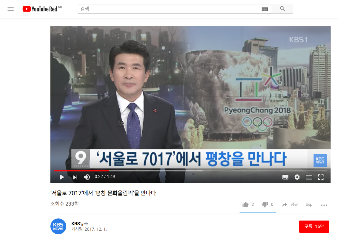 kbs뉴스.png