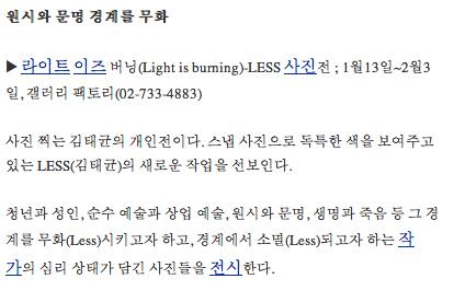 주간한국_01.jpg