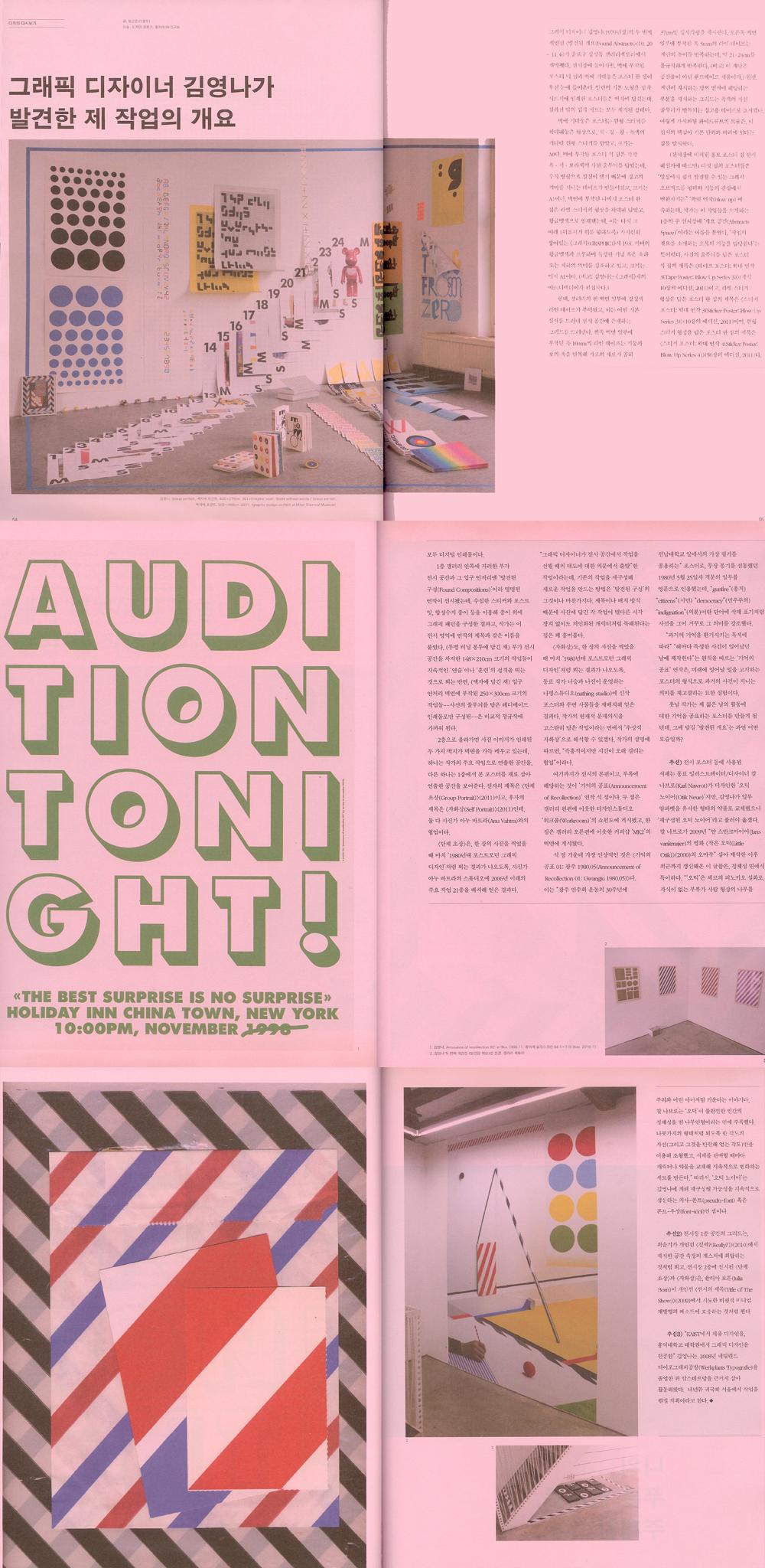 article_2011_11.jpg