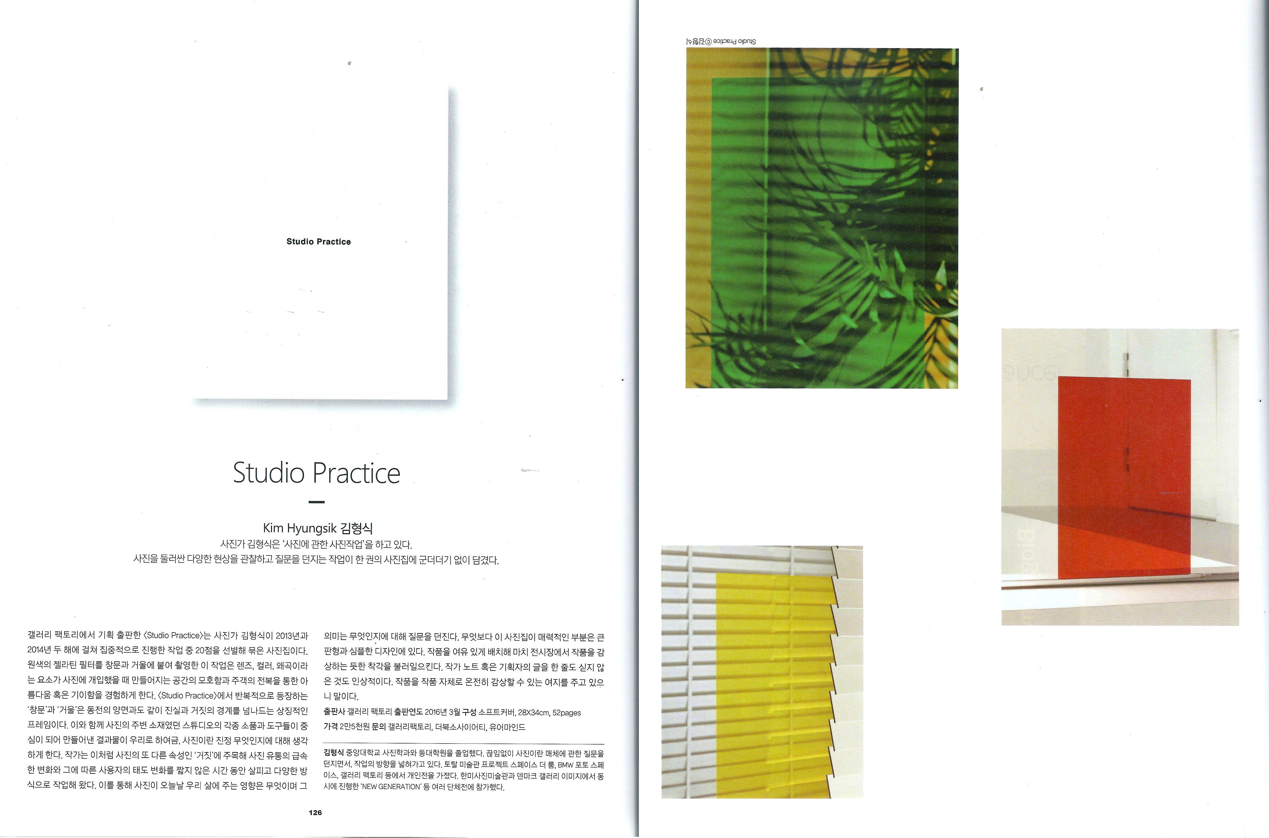 스캔 7.jpg