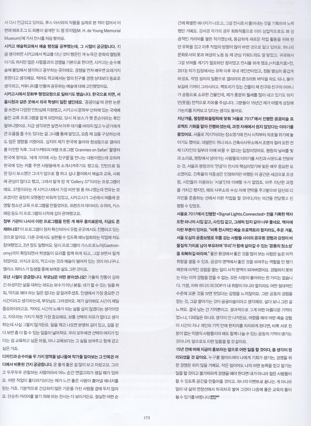 스캔 3.jpg