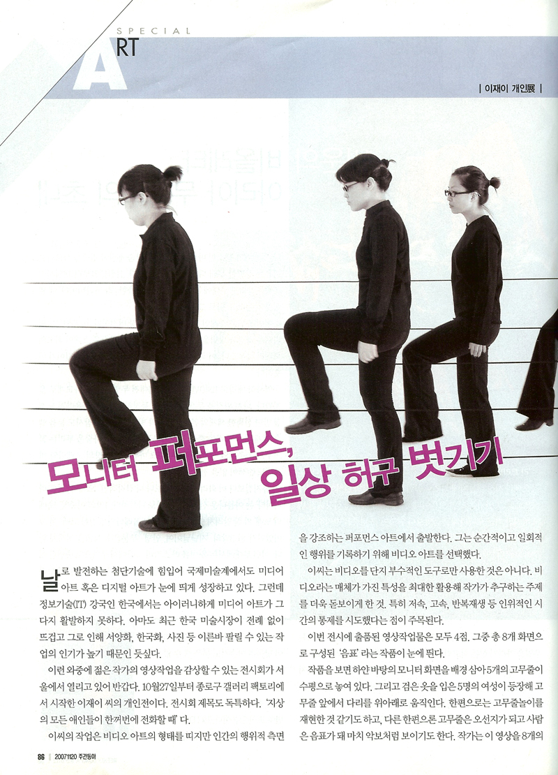 weekly.donga_s_1.jpg