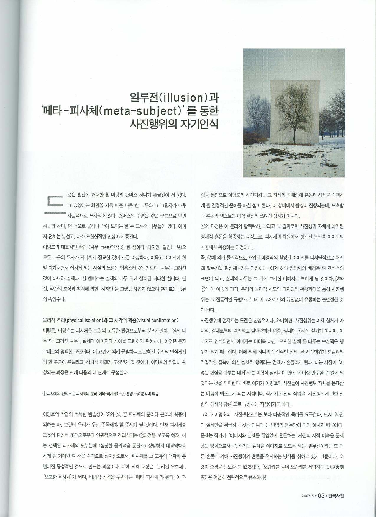 Hankook_2.jpg