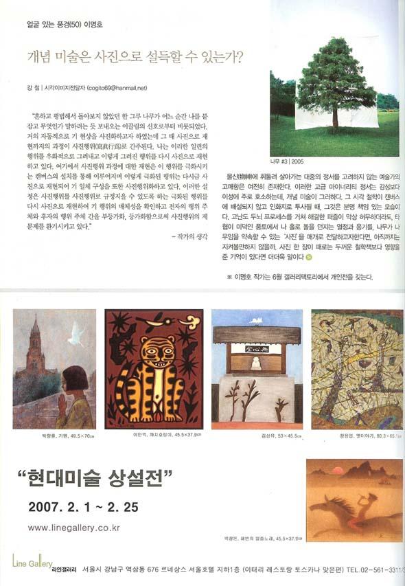 seoul_art_guide.jpg