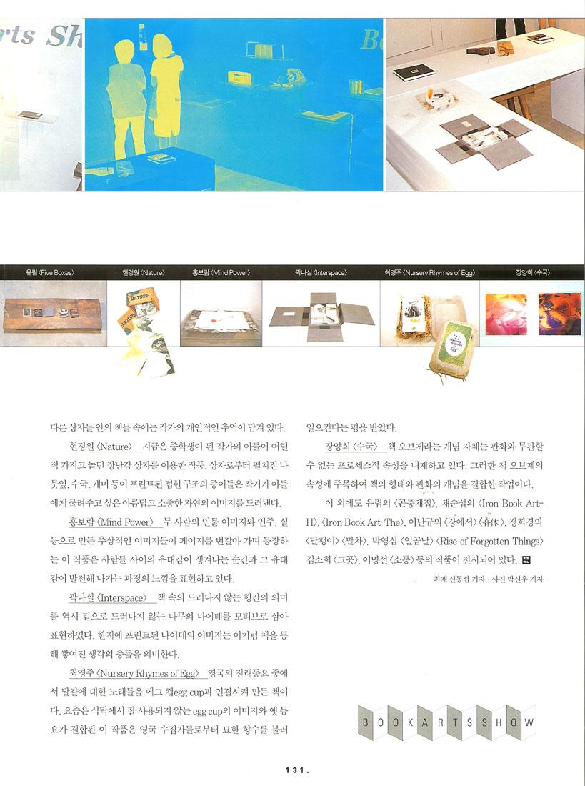 bookart2.jpg